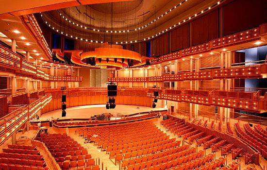 The Adrienne Arsht Center for the Performing Arts of Miami-Dade County -- where the 2020 graduation would have been held.